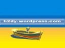 h2dywordpresscom1